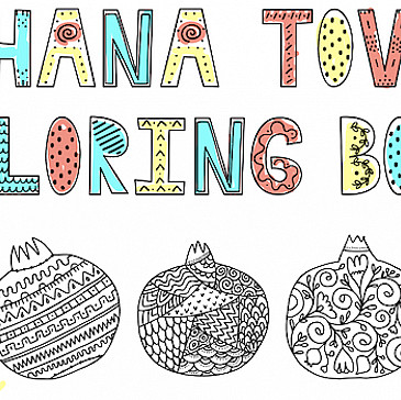 Shana Tova Coloring Book