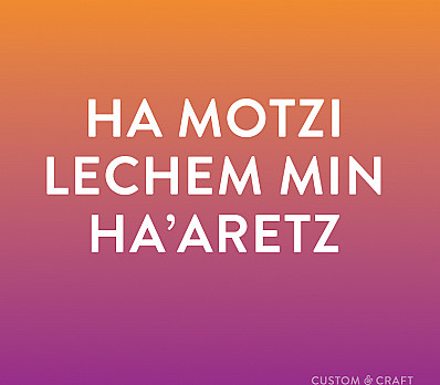 HaMotzi