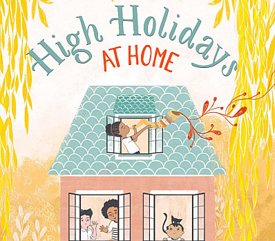 High Holiday Family Guide
