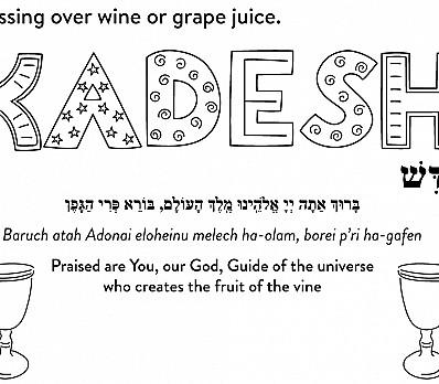 Kadesh Coloring Page