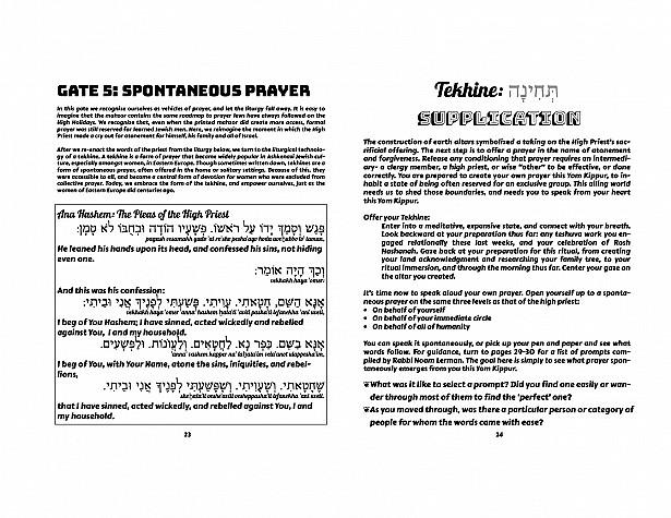 Tekhine: Spontaneous Prayers for Yom Kippur