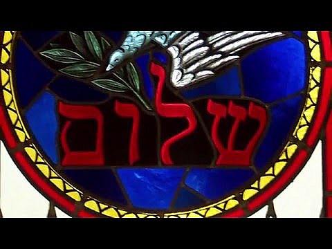 Mourners Kaddish Musical Alternative